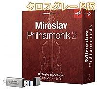 IK Multimedia Miroslav Philharmonik 2 オーケストラ音源 クロスグレード版 (IKマルチメディア)