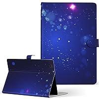 igcase aura h2o rakuten 楽天 Kobo コボ 用 タブレット 手帳型 タブレットケース タブレットカバー カバー レザー ケース 手帳タイプ フリップ ダイアリー 二つ折り 直接貼りつけタイプ 002227 クール 宇宙 青