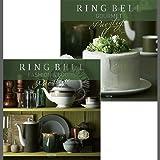 CONCENT リンベル RING BELL カタログギフト ネプチューン&トリトン
