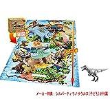 【メーカー特典あり】 アニア 合体! 恐竜探検島