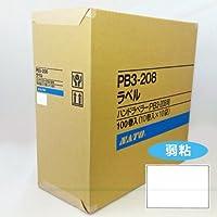 ハンドラベラー PB3-208 標準ラベル1箱(100巻) デザイン: 白無地/弱粘