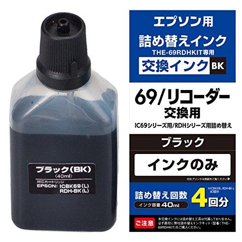 エレコム 詰替えインク/エプソン/IC69RDH対応/ブラック 4回分 THE-69RDHBK4 1個