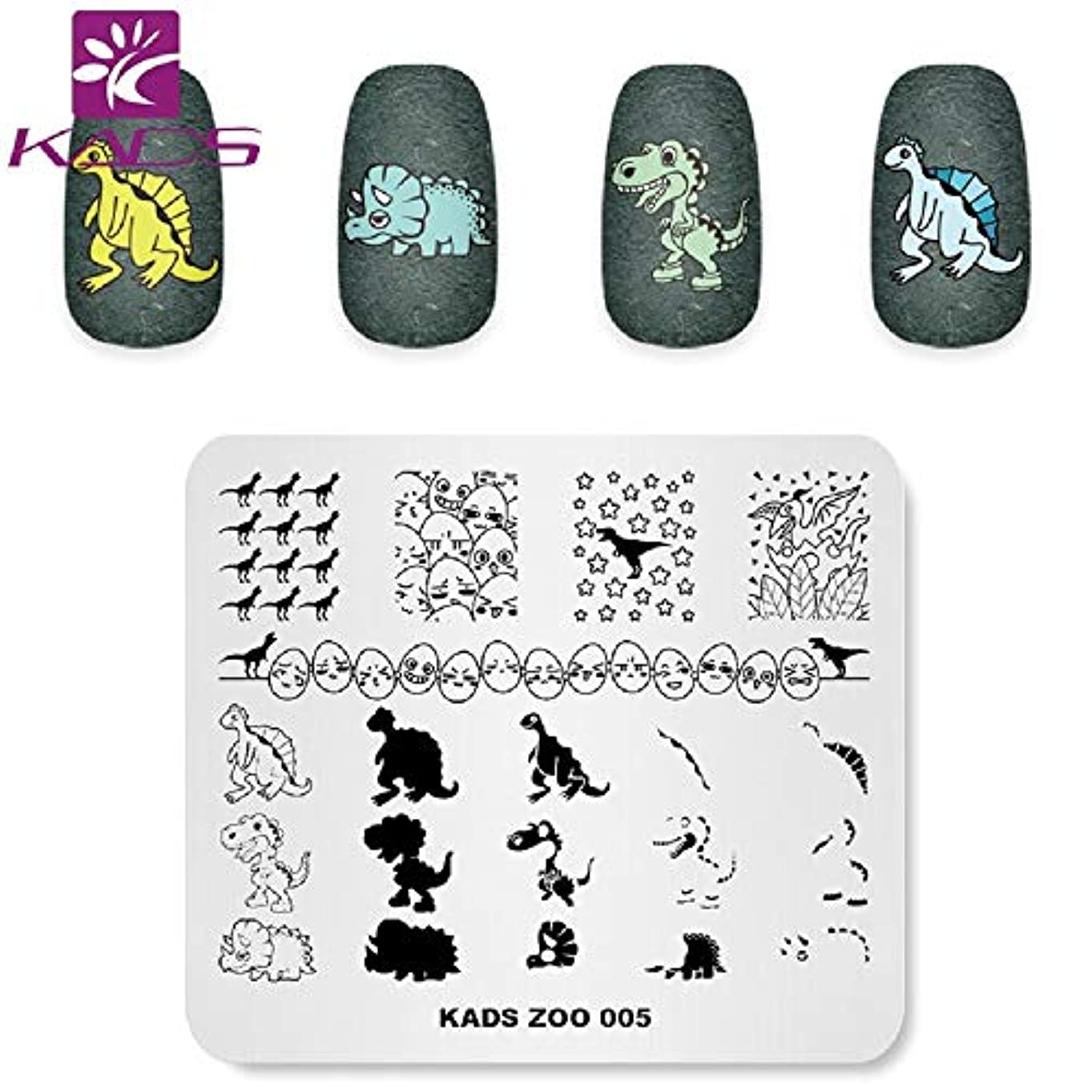 過度の混乱させるバブルKADS ネイルスタンプ ネイルスタンピングプレート 可愛い小恐竜 ネイルステンシル ネイルアート道具 (ZO005)