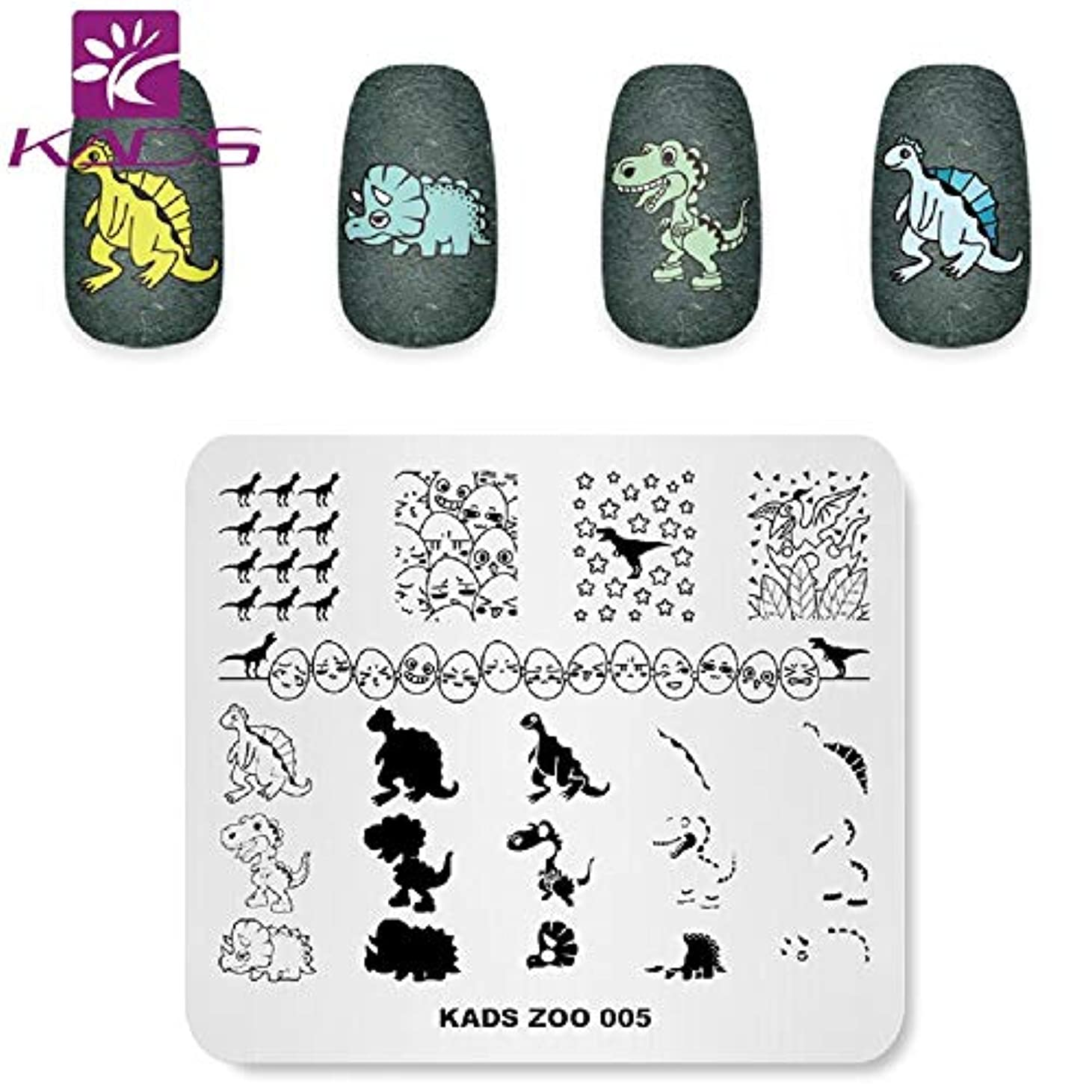 KADS ネイルスタンプ ネイルスタンピングプレート 可愛い小恐竜 ネイルステンシル ネイルアート道具 (ZO005)