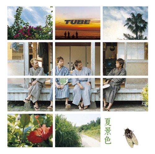 【プロポーズ/TUBE】TUBEにも冬のテーマソングが存在した!!コード譜&収録アルバム情報あり♪の画像