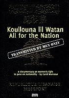 Koullouna lil watan - All for the Nation【DVD】 [並行輸入品]