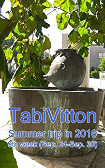 [神田 雅志]のTabiVitton, Summer trip in 2016, 9th week (English Edition)