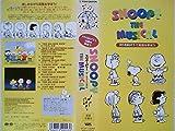 PEANUTSで英語を学ぼう SNOOPY THE MUSICAL【字幕版】 [VHS]