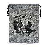 がんばろう熊本 九州 地震 書道 巾着袋 収納袋 マルチバッグ シューズケース 旅行用収納バッグ White