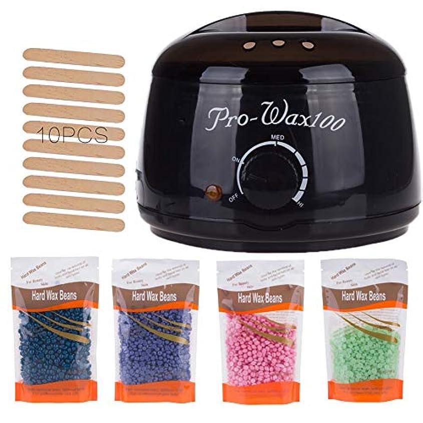 スリップイル滑りやすいLzxメルトワックス暖かい脱毛家庭用ワックスキット電気炊飯器ヒーター速いワックスがけ本体、顔、ビキニエリア、足に4種類のハードワックスと10種類のワックスアプリケータースクレーパーがあります,Black