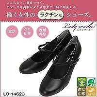 アシックス商事 レディース Lady worker レディワーカー オフィスパンプス(3E相当) LO-14620 ブラック 22.5cm 服飾雑貨 靴 ab1-1053858-ah [簡素パッケージ品]