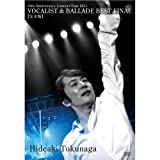 25th Anniversary Concert Tour 2011 VOCALIS...[DVD]