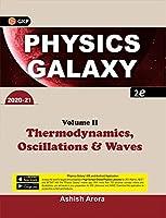 PHYSICS GALAXY 2020-21 VOL 2 THERMODYNAMICS OSCILLATION & WAVES 2/ED [Paperback]