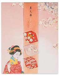 Geisha and Blossom Japanese Writing Set