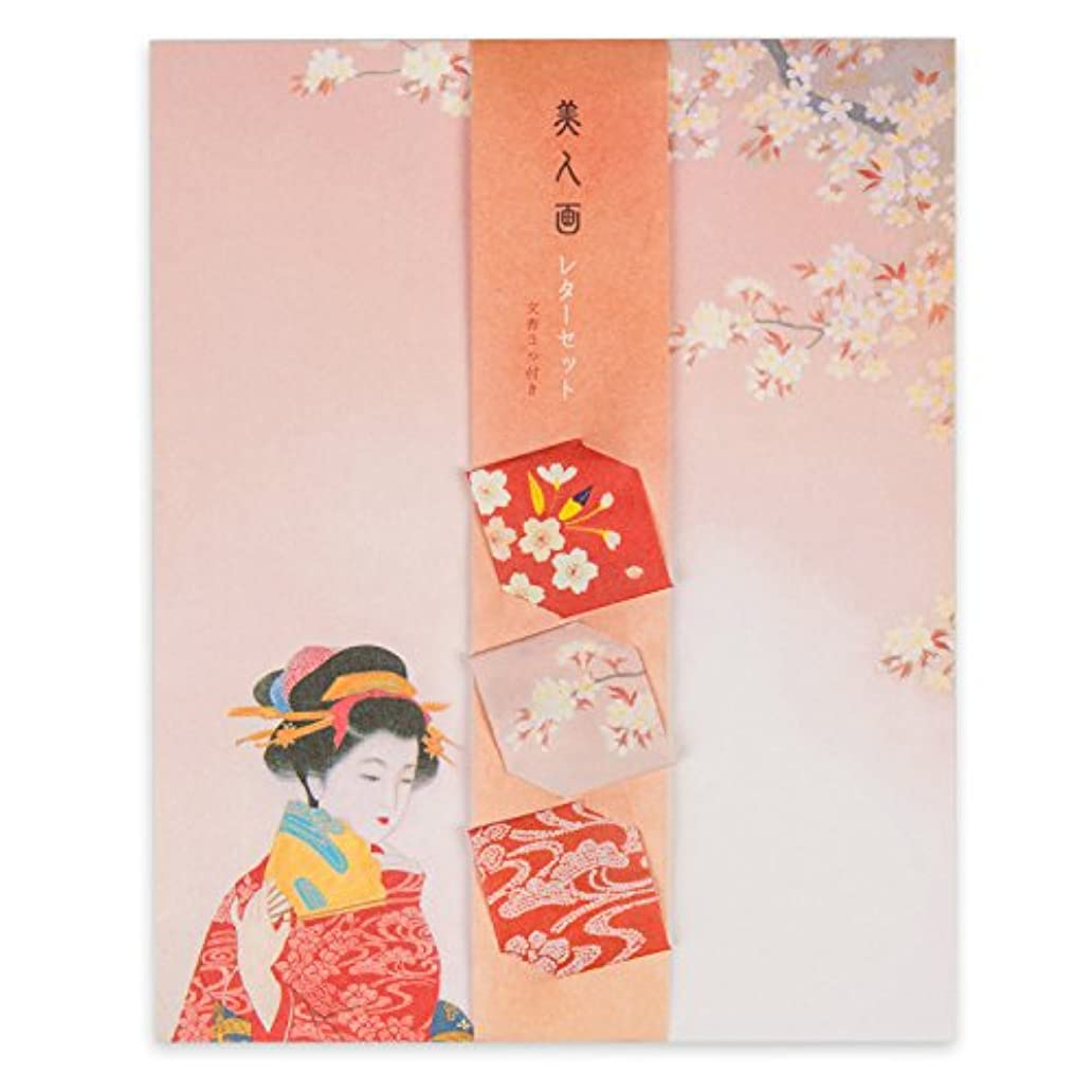 配置しがみつく発揮するGeisha and Blossom Japanese Writing Set