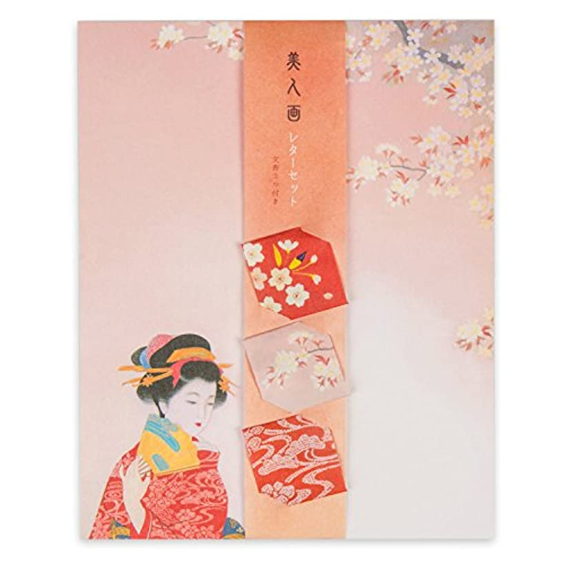 いたずらな暴露するローンGeisha and Blossom Japanese Writing Set