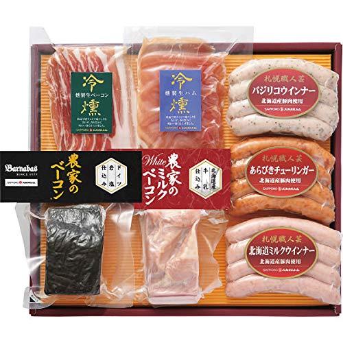 札幌バルナバハム バラエティセット お中元お歳暮ギフト贈答品プレゼントにも人気