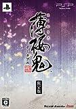 薄桜鬼 ポータブル(限定版:「新撰組隊士による座談会CD」、「キャラクター携帯クリーナー5個セット」同梱) - PSP