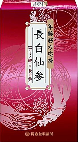 再春館製薬所 年齢筋力応援 長白仙参 [アミノ酸×長白参] inゼリー 20g×30本セット