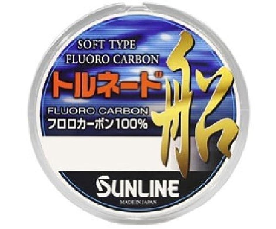 宇宙アクティビティマイルストーンサンライン(SUNLINE) フロロカーボンライン トルネード船 200m 5号 クリア