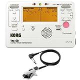 KORG/コルグ TM-50 PW + CM-200 チューナー/メトロノーム + コンタクトマイクセット/マイク色 WHBK