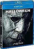 ハロウィン ブルーレイ+DVD [Blu-ray] 画像