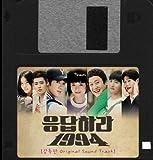 応答せよ1994 OST (tvN TVドラマ) (スペシャルギフトボックス) (韓国版) (韓国盤)