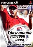 「タイガー・ウッズ PGA TOUR 2002」の画像