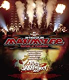 JAM Project LIVE 2010 MAXIMIZER~Decade of Evolution~ LIVE BD [Blu-ray]