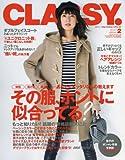 CLASSY.(クラッシィ) 2017年 02 月号 [雑誌]
