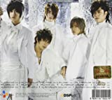 SS 501 1集 - S.T 01 Now(韓国盤)