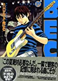 BECK(27) (KCデラックス)