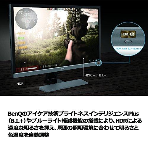 BenQ(ベンキュー)『EL2870U』
