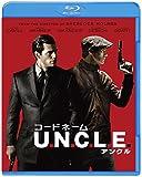 コードネームU.N.C.L.E. ブルーレイ&DVDセット(初回仕様/2枚組/デジタルコピー付) [Blu-ray]
