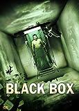ブラック・ボックス ~記憶の罠~ DTSスペシャル・エディション[DVD]