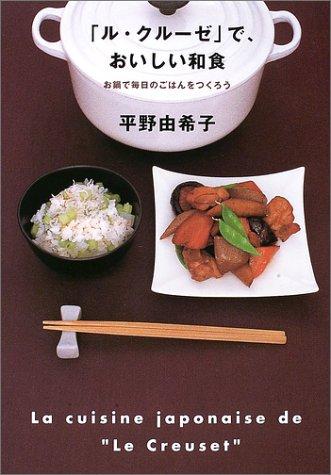 http://macaro-ni.jp/38239