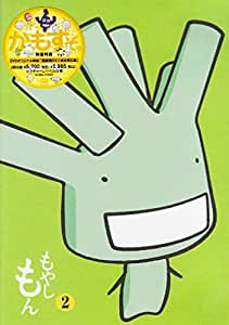 もやしもん VOL.2 [DVD]