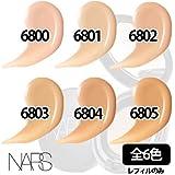 ナーズ アクアティック グロー クッションコンパクト 全6色 [アジア限定] -NARS- (レフィルのみ ※スポンジ付き) 【並行輸入品】 6802