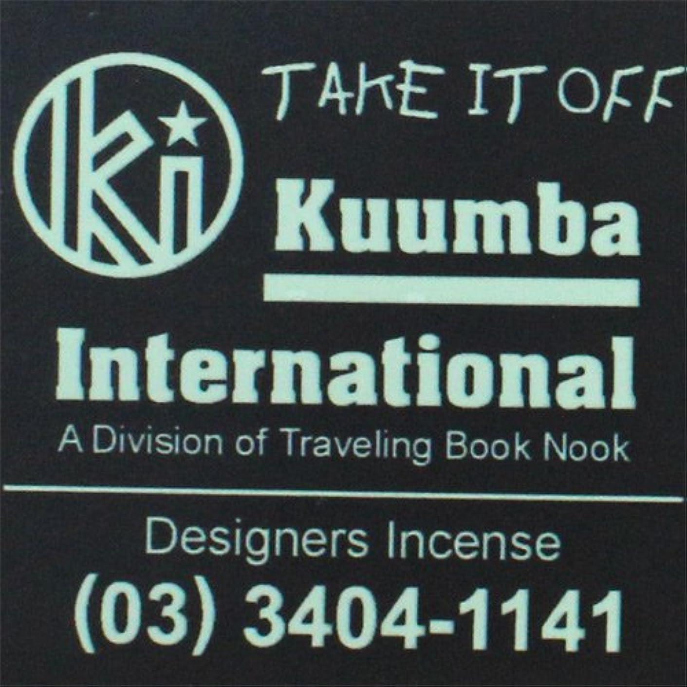 終了する不毛の大工KUUMBA / クンバ『incense』(TAKE IT OFF) (Regular size)