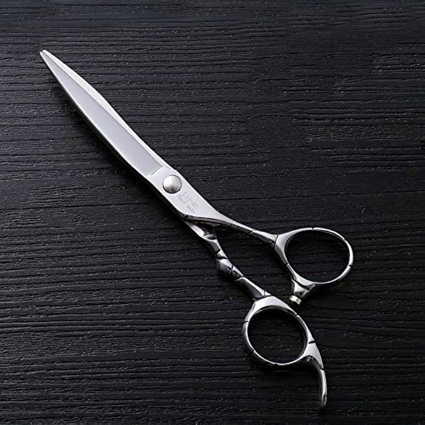 超高層ビルボウルこどもの宮殿Hairdressing 6インチファイントリムプロフェッショナルフラットせん断ハイエンドステンレススチール理髪はさみヘアカットシアーステンレス理髪はさみ (色 : Silver)