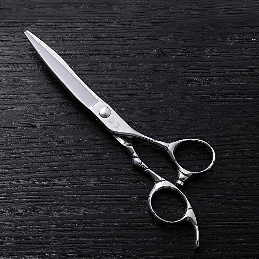 混乱させる一時解雇する代名詞6インチファイントリムプロフェッショナルフラットシアハイエンドステンレスフラット理髪はさみ モデリングツール (色 : Silver)