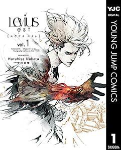 Levius/est[レビウス エスト] 1巻 表紙画像