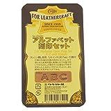 クラフト社 手芸用 工具 アルファベット刻印セット 1 /4インチ 鉄 KSF60610110