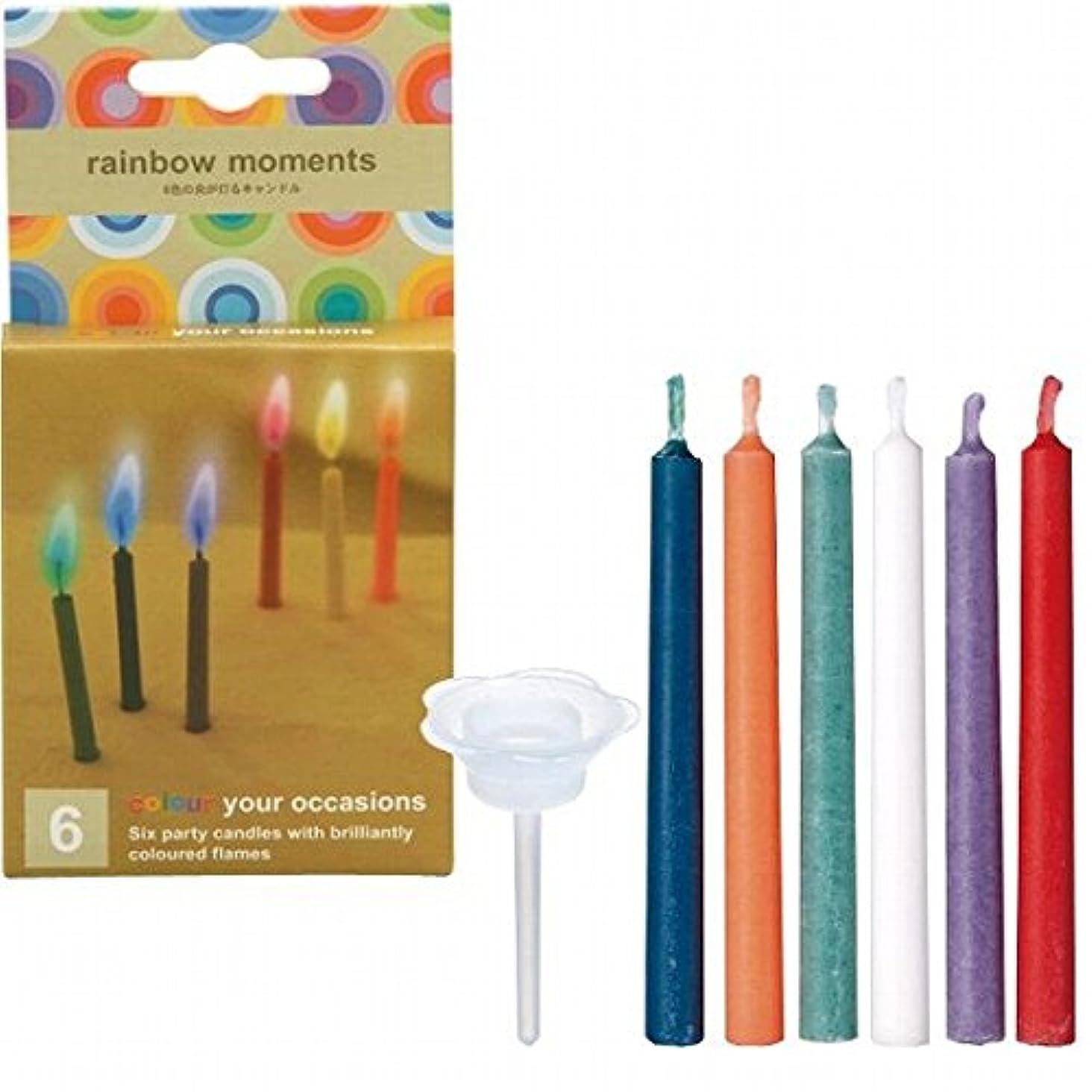 爵トンネル切手カメヤマキャンドル( kameyama candle ) rainbowmoments(レインボーモーメント)6色6本入り 「 6本入り 」 キャンドル