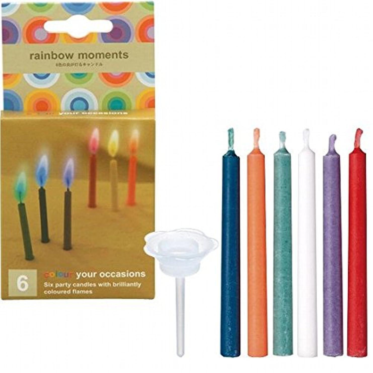 ばか慢性的スラックカメヤマキャンドル( kameyama candle ) rainbowmoments(レインボーモーメント)6色6本入り 「 6本入り 」 キャンドル