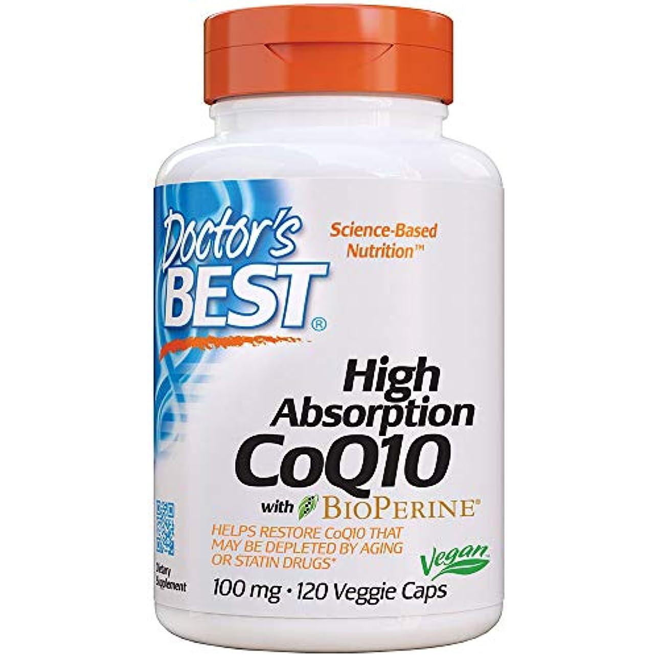 結晶負洗う海外直送品 Doctors Best High Absorption CoQ10, 120 VCaps 100 Mg