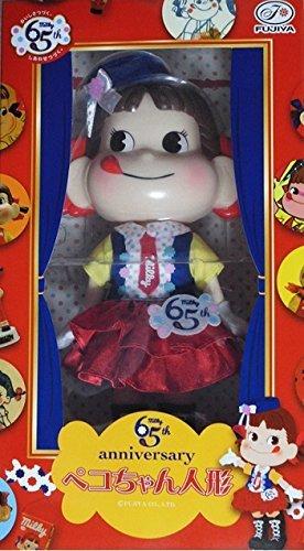 不二家 ミルキー ペコちゃん人形 65周年 anniversary  数量限定品