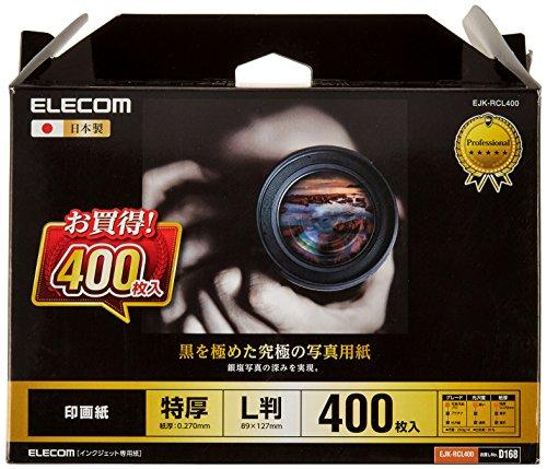 黒を極めた究極の写真用紙 EJK-RCL400 [L 400枚]