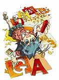 GA 芸術科アートデザインクラス Vol.3(初回限定版)