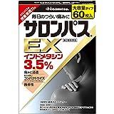 【第2類医薬品】サロンパスEX 60枚 ※セルフメディケーション税制対象商品